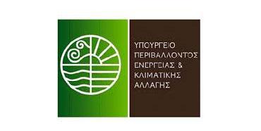 Υπουργείο Περιβάλλοντος