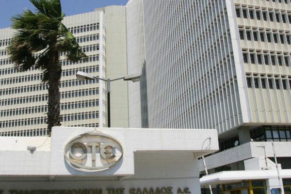 OTE headquarters