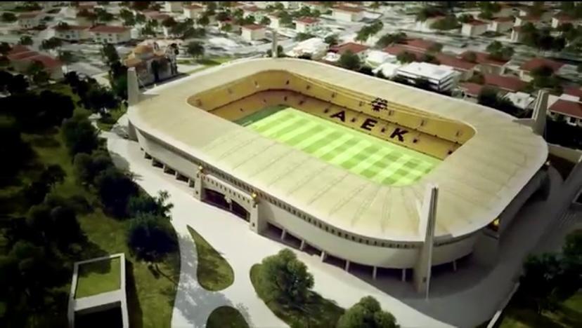"""Εγκατάσταση τουρνικέ γηπέδου ΑΕΚ """"ΟΠΑΠ Arena Αγιά Σοφιά"""""""